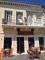 Malibu bar in Poros.jpg