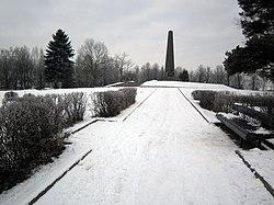 Maly Trastsianets memorial 7.jpg