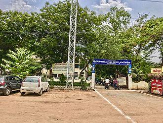 Mangalagiri - Mangalagiri Municipal Office
