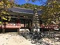 Manse Pavilion and Tabo Pagoda at Pohyonsa.jpg