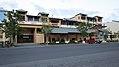 Mantra Heritage Resort, Port Douglas (483682) (9440645487).jpg