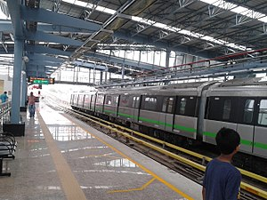Sampige Road metro station - Station platform