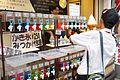 Many Kakigōri Syrups Flavors shop in Miyajima.jpg
