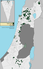 Map of Arabic speaking localities in Israel-ar.png