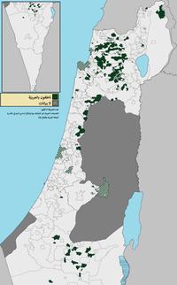 d326f9f33 خريطة توضح المناطق العربيَّة في دولة إسرائيل (بما في ذلك القدس الشرقية  ومرتفعات الجولان). تُمثل المخططات المدن المختلطة رسمياً (يسكن ما لا يقل عن  2% من ...
