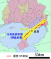 Map of Great Hanshin Awaji Earthquake Ja.png
