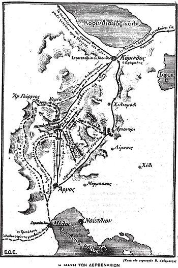 Map of the battle of Derbenakia.JPG