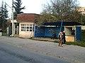 Mara Dencheva, 5800 Pleven, Bulgaria - panoramio.jpg