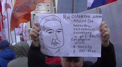 March in memory of Boris Nemtsov in Moscow - 19.jpg