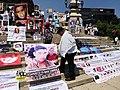 Marcha de madres de desaparecidos 17.jpg