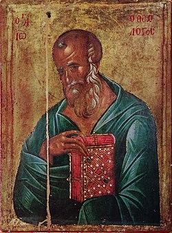 Ιωάννης ο Ευαγγελιστής - Βικιπαίδεια 62f97eeb87e