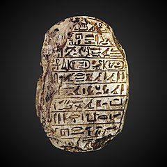 Marriage scarab-MAHG D 1263