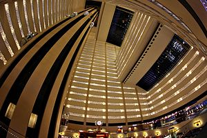 New York Marriott Marquis - Image: Marriott Marquis New York