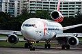 "Martinair Cargo McDonnell Douglas MD-11CF PH-MCU - CU-550 (cn 48757-606) ""Prinses Maxima"" (4196137034).jpg"
