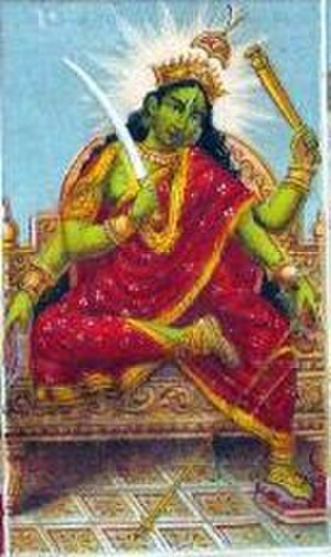 Matangi (album) - The artist stated that she took inspiration from the Hindu goddess Matangi during the album's creative process.