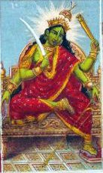 Matangi - Late 19th century lithograph depicting the goddess with a sword, shield, goad and club