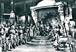 <i>Mathru Bhoomi</i> 1939 Indian film