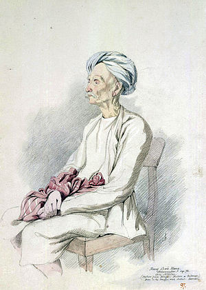 Islam in Myanmar - Depiction of a Burmese Muslim elder