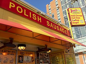 Maxwell Street Polish - Jim's Original at its current location on Union Avenue, circa 2010.