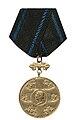 Medaila Slovenskeho kriza 1 stupna.jpg