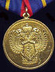 Medal For distinguished service in drugs control organs 1 class.jpg