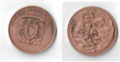 Medalla UNAM 45 años.png