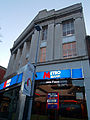 Metro Bank, Sutton High Street, Sutton, Surrey, Greater London 3.JPG