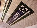 Metro de Paris - Ligne 13 - Place de Clichy 03.jpg