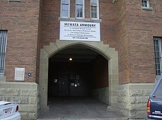Mewata Armouries