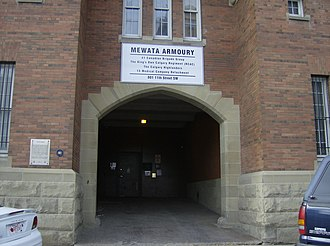 Mewata Armouries - Armoury entrance