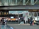 Miami International Airport - MIA - panoramio (7).jpg