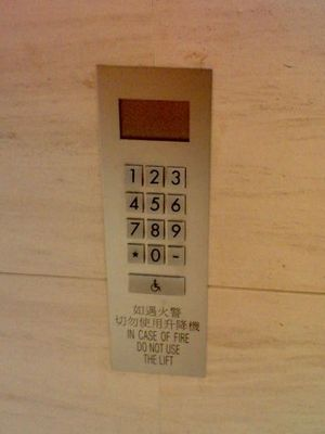 Schindler Group - Schindler Miconic 10 keypad. This is the version in Hong Kong.