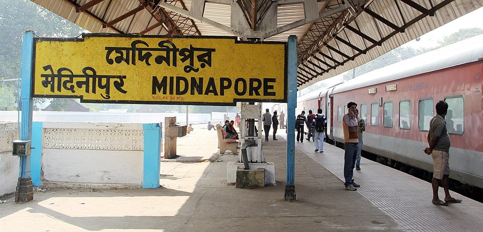 Midnapore (MDN), Midnapore Railway Station 04