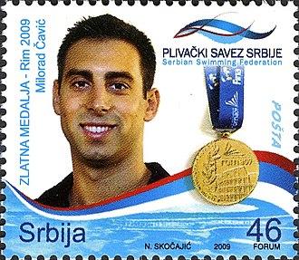Milorad Čavić - Čavić on a 2009 Serbian stamp