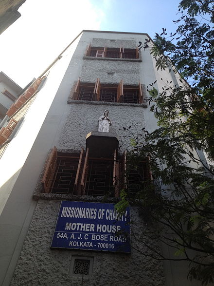 Missionaries of Charity motherhouse in Kolkata Missionaries of Charity Mother House.jpg