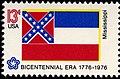 Mississippi Bicentennial 13c 1976 issue.jpg
