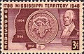 Mississippi Territory 1948 Issue-3c.jpg