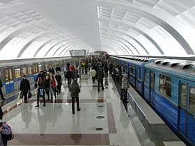 Image illustrative de l'article Mitino (métro de Moscou)