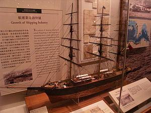 Model of Lothair.JPG