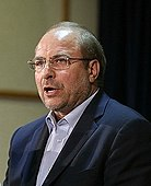 Mohammad Bagher Ghalibaf announcing his candidacy for Presidnet in 2013.jpg