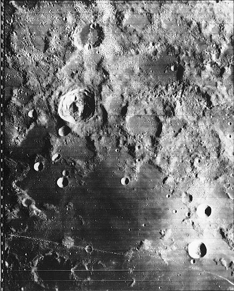 Таврские горы – верхняя часть снимка