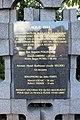 Monument morts Bondy 7.jpg