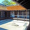 Morikami Tea House.jpg