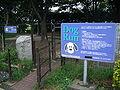 MoriyaS.A.-dog-run-jyoban-expressway,moriya-city,japan.JPG