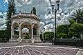 Moroleon Centro (116053713).jpeg