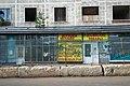 Moscow, Izmaylovsky Prospect 63 demolition (31452416841).jpg