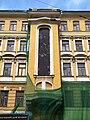 Moscow, Sadovnicheskaya 9 ruin May 2010 02.JPG
