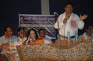 Mamoni Raisom Goswami - Indira Goswami in inauguration ceremony of a 2nd India Saraswati temple at Bijoy Nagar, Guwahati
