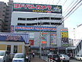 Multimedia Machida Yodobashi Camera.jpg