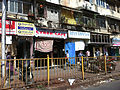 Mumbai 2011 Cyber Cafe -2.jpg